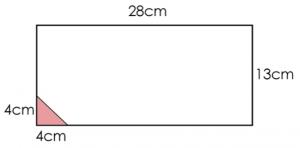 psle-math-area-and-perimeter-1
